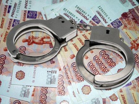 Операция ФСБ: в Подмосковье судью взяли с поличным с огромной взяткой