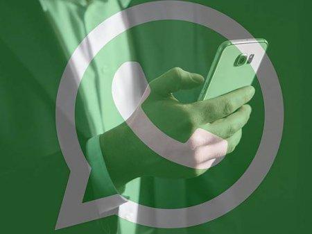 WhatsApp отложил скандальное новшество в своих правилах пользования