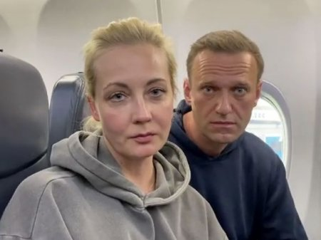 Юлия Навальная заявила, что возле ее дома дежурит полиция