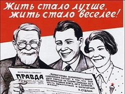 России не избежать продовольственных карточек