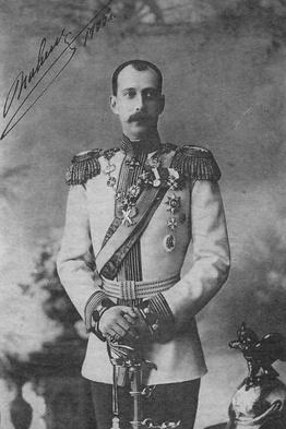 Расстрел с выгодой: как большевики обменяли убитую ими принцессу на трамваи