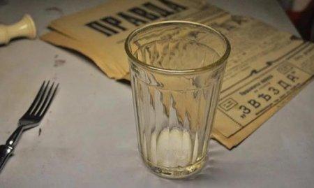 Для чего в СССР был разработан гранёный стакан новой формы почему у него было 16 граней