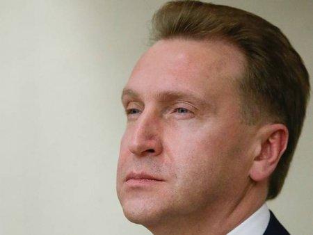 СМИ: Дочь главы ВЭБ.РФ, балерина Мария Шувалова за год заработала более 2млрд рублей