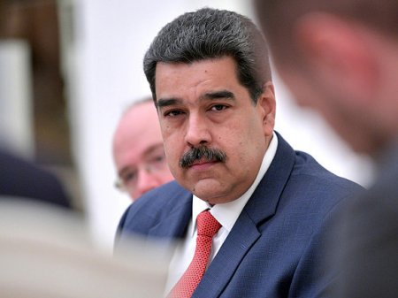 Мадуро пригрозил, что Венесуэла «никогда больше не пойдет на сделки с ЕС»