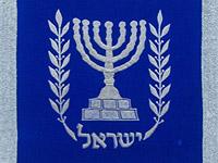 Христо Грозев из Bellingcat назвал топ-7 спецслужб мира: Израиль на первом месте