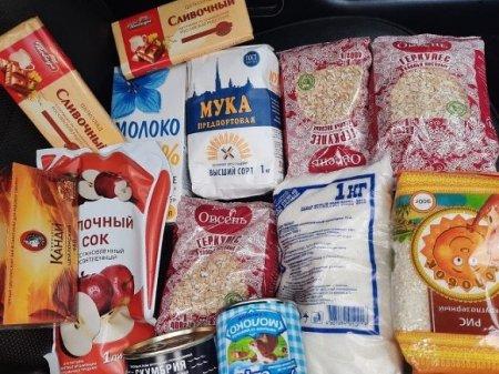 "Россиян ""успокоили"" насчет дефицита продуктов и роста цен на них"