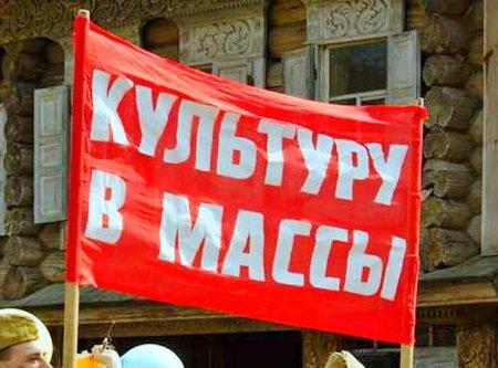 Министр культуры Крыма обругала матом технику в прямом эфире