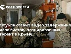 Опубликовано видео задержания исламистов, планировавших теракт в Крыму