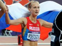 Сразу две известные легкоатлетки отказались от российского гражданства