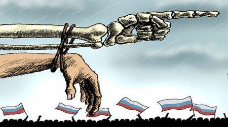 За 30 лет Россия потеряла гораздо больше, чем нашла