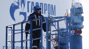Ужасный год: прибыль «Газпрома» в 2020 году сократилась в 9 раз