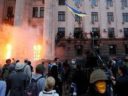 В Одессе отмечают годовщину трагедии 2 мая