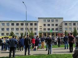 В казанской гимназии открыли стрельбу