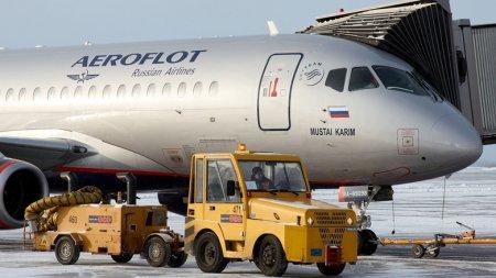 """Убытки """"Аэрофлота"""" за первый квартал 2021 года выросли на 54%"""