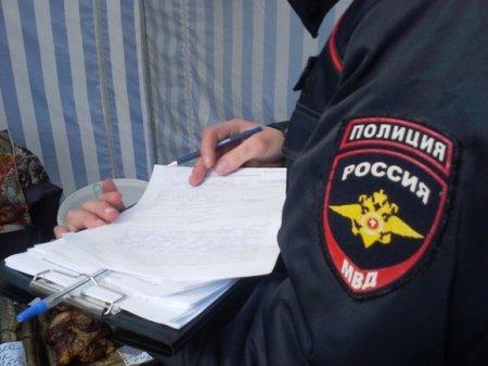 Полиция в Красноярске проверит художницу, устроившую перформанс с Иисусом Христом