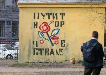На месте граффити с Навальным в Петербурге появился новый рисунок