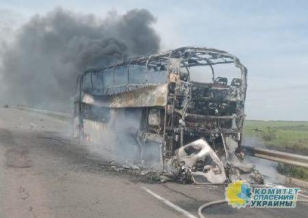 На трассе «Киев-Одесса» дотла выгорел рейсовый автобус