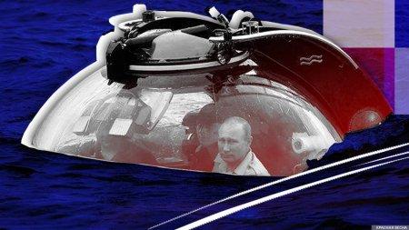 Focus: «Посейдон» и «Циркон» помогут вывести Россию в завтрашний день