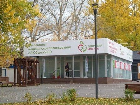 Власти Москвы предложили штрафовать горожан, не следящих за здоровьем