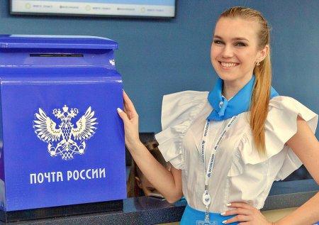 «Почта России» займется онлайн-продажей вина