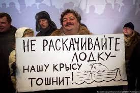 The Insider и Bellingcat: писателя Дмитрия Быкова могли отравить сотрудники ФСБ
