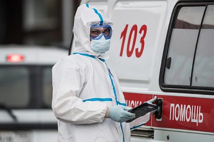 В России впервые с января выявили более 20 тысяч новых случаев коронавируса