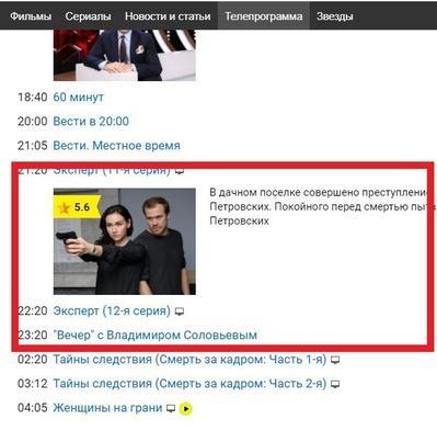 Вопрос дня: покажет ли российское телевидение матч Украина-Швеция на Евро-2020?