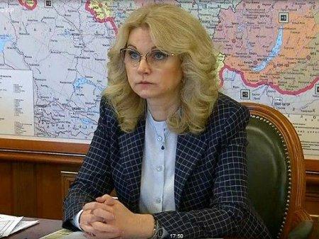 «Обречены на перспективный проигрыш»: Голикова напомнила о подготовке рабочих профессий
