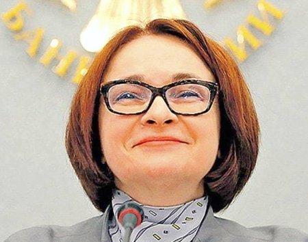 Набиуллина сообщила, что экономика России восстановилась до докризисного уровня