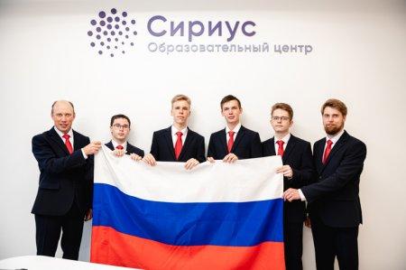 Россияне завоевали три золота на Международной олимпиаде по информатике