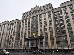 В Госдуме назвали помеху для развития российской экономики