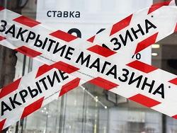 """Малый бизнес в России """"вымирает"""". Полмиллиона ИП закрылось за полгода"""