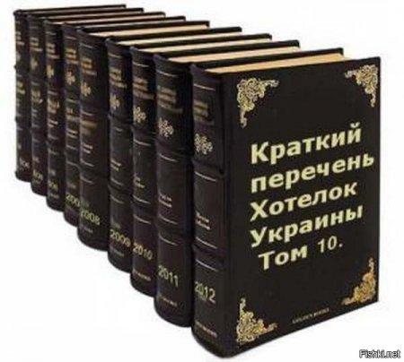 Глава ГТС Украины Макогон потребовал 15-летнего контракта на транзит газа