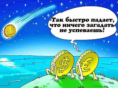Россиян предупредили о возможном дефиците валюты
