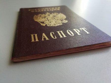 В Верховную раду Украины внесли законопроект о лишении украинцев гражданства за получение российского паспорта