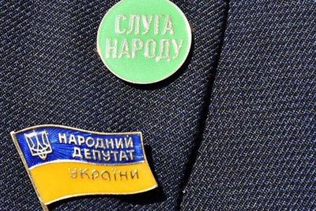На Украине бьют народных слуг