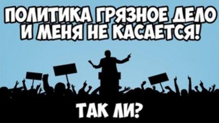 Дмитрий Михайличенко: В стране полным ходом идет идиотизация населения