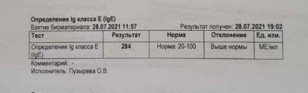Учительница из Москвы после прививки от ковида опасается, что становится инвалидом
