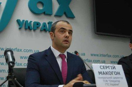 Украине грозит полное прекращение Россией транзита газа через страну