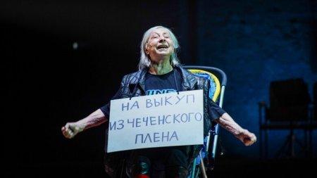 Цензура на марше: театры проверят на соответствие нацбезопасности