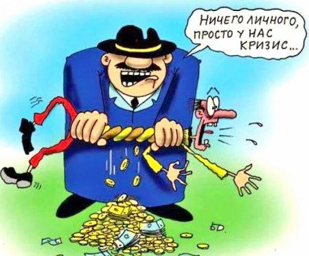 С граждан РФ взыщут всё до копейки! Инспектор ФНС, гасивший задолженности, будет уволен