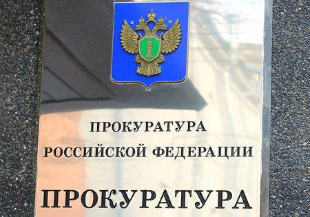 Прокуратура проверяет чиновника, назвавшего красноярцев «ноющей кучей дерьма»