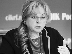 Памфилова заявила о неравнодушии к будущему России