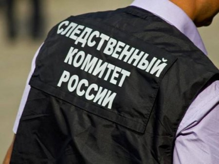 «Фонтанка»: В районной администрации Петербурга идут обыски из-за денег, пропавших при благоустройстве