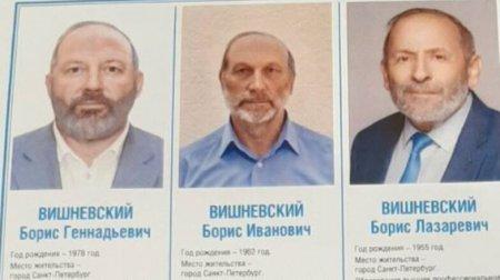 Памфилова назвала выдвижение двойников Вишневского издевательством над избирателями