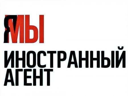 ЦИК РФ аккредитует СМИ-иноагенты на предстоящие выборы