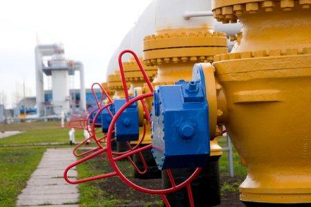 Украина пожаловалась на закупку газа «по очень высокой цене»