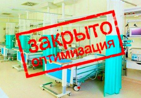 В Башкирии «оптимизировали» 70-тысячный город
