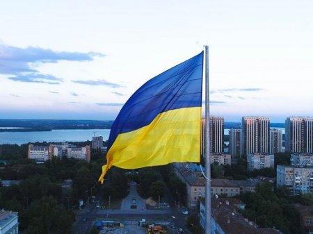 Советник Зеленского предложил переименовать страну в Соединенные Земли Украины