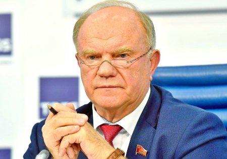 Лидер КПРФ заявил, что партия не признает итоги онлайн-голосования в Москве